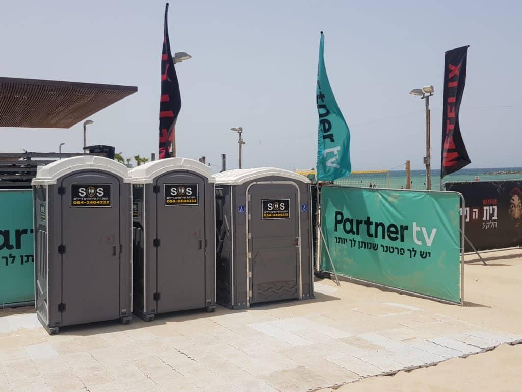 שירותים ניידים מפוארים לאירועים | אס או אס שירותים ניידים