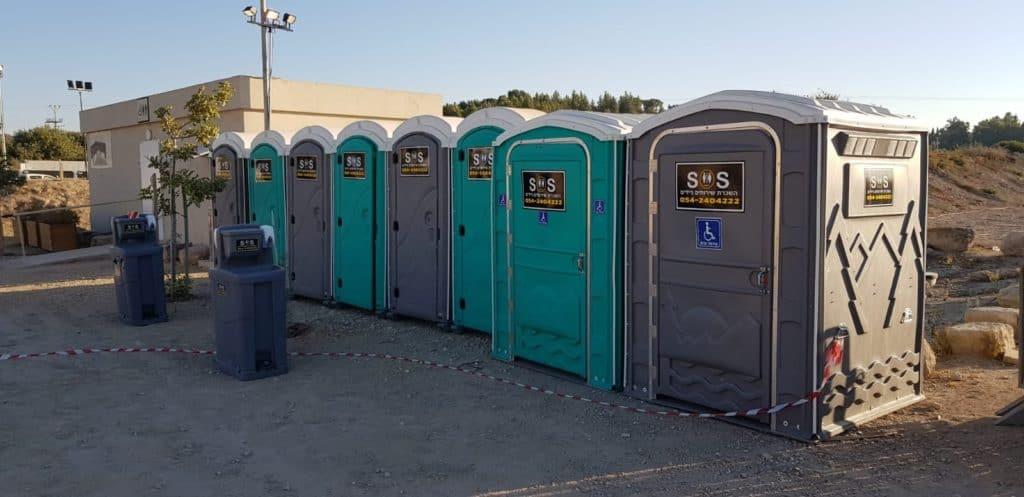 שירותים ניידים מפוארים לאירועים   אס או אס שירותים ניידים
